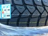 Muu merkki Kuorma-auton renkaita